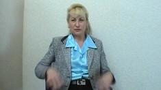 Spunk Hungry Blonde Amateur Casting Pov Blowjob